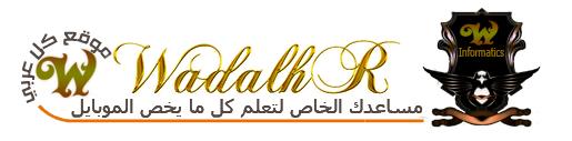 www.wadalhr.com