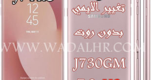 hamza almnsor, Author at www wadalhr com - Page 57 of 85